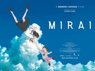 Mirai (cinema screening)